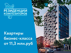 Вдохновляющее пространство для жизни и творчества Просторные квартиры бизнес-класса